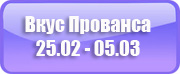 dates-button25.02