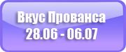 dates-button28.06