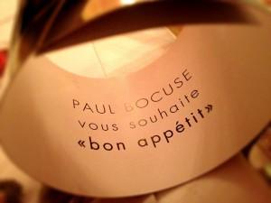 Ресторан Поля Бокюза - Лион, Франция