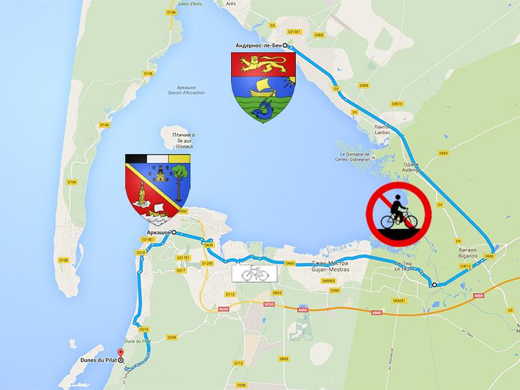 Андерно-ле-Бэн, Аркашон, Дюна Пила —  83 км (карта кликабельна)