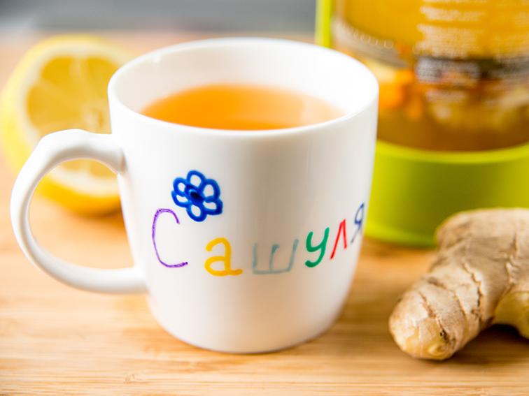 Чай с Имбирём, Лимоном и Облепихой