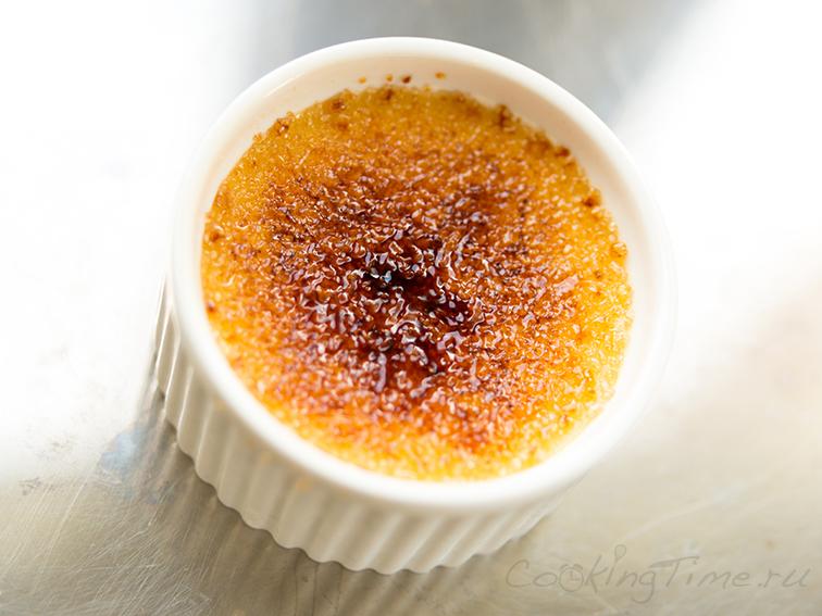 Крем Брюле - Crème Brûlée