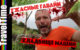 ГАВАЙИ 😱 ХОРРОР ВЛОГ | челюсти и кладбище разбитых машин